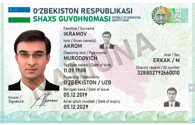 ID karta alıw ushın mámleketlik bajı muǵdarı belgili boldı
